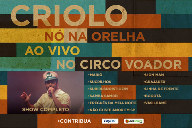 Site do Criolo transformado em DVD