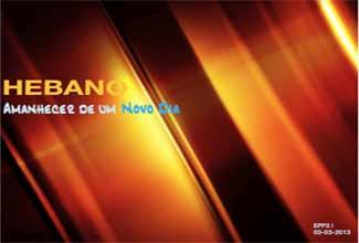Música No Amanhecer de um Novo Dia, do Hébano