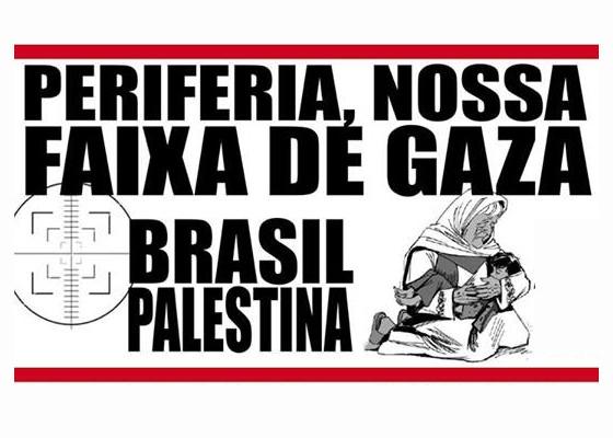 Influência Positiva e Mohammed Antar em Nossa Faixa de Gaza